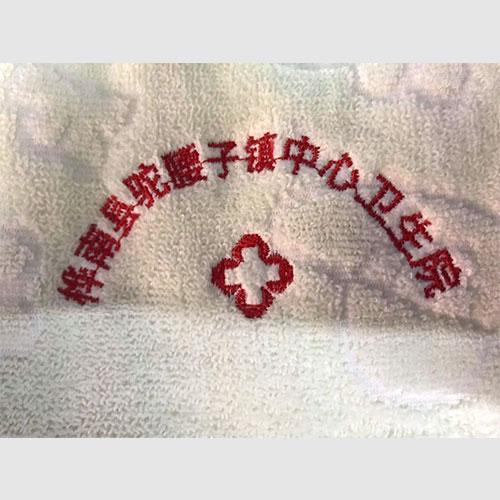 毛巾定制案例